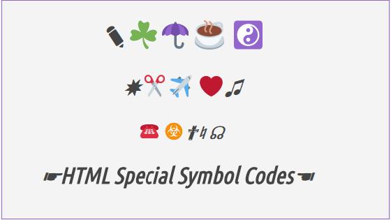 HTML speciale symbolen